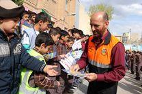 آشنایی دانش آموزان همدانی با قوانین راهنمایی و رانندگی