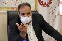رشد 45 درصدی پرداخت تسهیلات به بهبودیافتگان اعتیاد در استان اصفهان