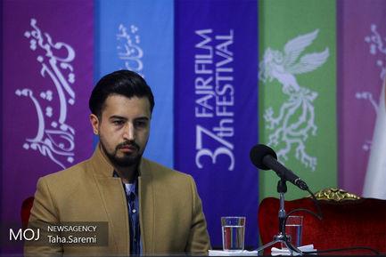 پنجمین روز سی و هفتمین جشنواره فیلم فجر/ مهرداد صدیقیان