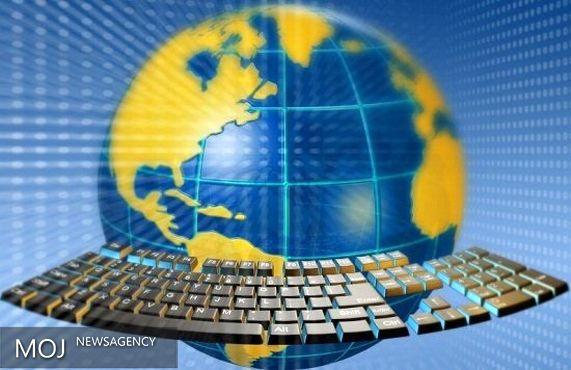 جایزه بهترین انتقال فناوری کشورهای دی - هشت اهدا میشود
