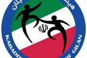 نخستین گردهمایی بزرگ خانواده کبدی گیلان در لاهیجان برگزار شد
