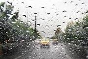 کاهش 4 درجه ای  دمای هوا در استان اصفهان