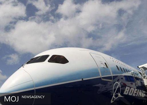 هواپیمای مسافری آمریکایی درخواست فرود اضطراری کرد