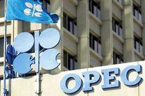 قیمت سبد نفتی اوپک یک دلار و ۷۰ سنت کاهش یافت