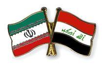 مشاور امنیت ملی عراق در صدر هیاتی به تهران سفر می کند