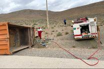 یک  نفر مصدوم در واژگونی خودرو کامیون در جاده روستایی علی آباد