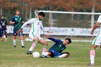 برنامه بازیهای تیم نوجوانان و جوانان ایران در تاجیکستان اعلام شد