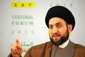 عمار حکیم حمله به کنسولگری ایران در بصره را محکوم کرد