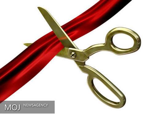 مجتمع تولید گاز اکسیژن طبی و صنعتی در خرم آباد افتتاح شد