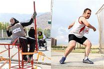 سهمیههای دوومیدانی ایران برای پارالمپیک به ۳۳ رسید