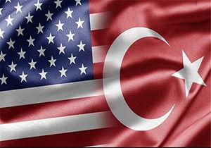 آمریکا درخواست تحویل شخصیتهای سیاسی ترکیه را بررسی میکند