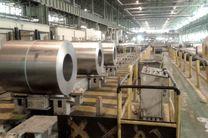 بهره برداری  از بزرگترین پروژه بومی سازی نورد سرد فولاد مبارکه