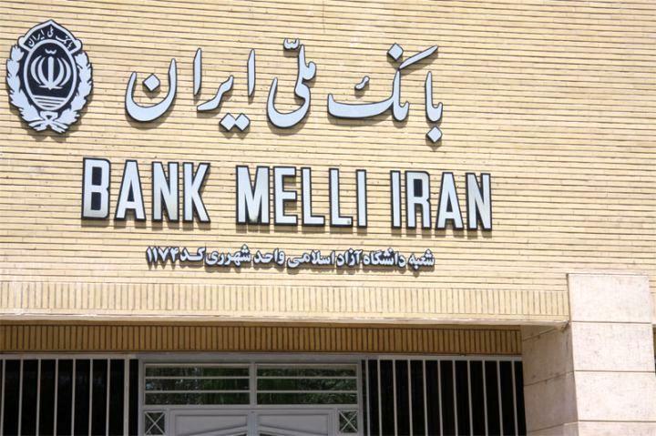 جایگاه برتر بانک ملی ایران در گزارش فروردین ماه شاپرک