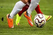 اسامی محرومان هفته بیست و ششم لیگ برتر فوتبال