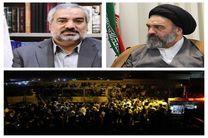 دعوت استاندار کردستان و نماینده ولی فقیه در استان از مردم برای شرکت در مراسم ترحیم جانباختگان سانحە اتوبوس ترمینال سنندج