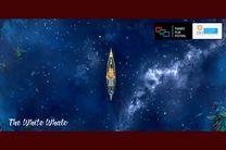 حضور انیمیشن «نهنگ سفید» در جشنواره هند