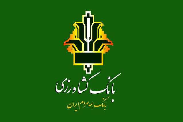 قدردانی رئیس کمیته امداد امام خمینی (ره)کشور از مدیریت بانک کشاورزی