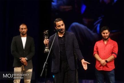 بیستمین+جشن+سینمای+ایران