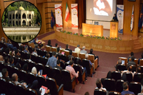 همایش ICAN Total Solution در تاریخ 24  دی ماه در هتل ائل گلی تبریز برگزار خواهد شد