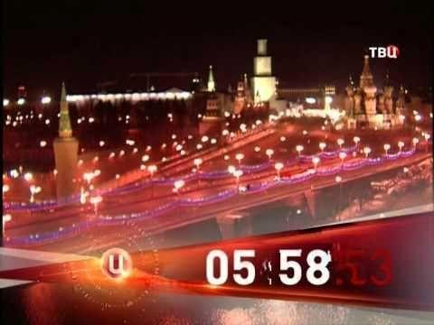 توقف پخش برنامههای یک شبکه روس در لیتوانی