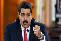 مادورو پیروز انتخابات ونزوئلا شد/نتایج انتخاب ریاست جمهوری ونزوئلا