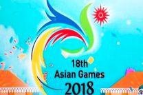 مدال آوران رقابت های آسیایی جاکارتا پاداش می گیرند