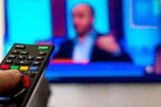 جزئیات پخش مدرسه تابستانه تلویزیون اعلام شد