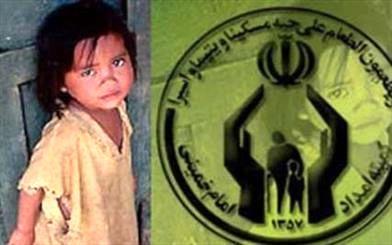 ۳۰۰۰ فرزند نیازمند بدون حامی در اصفهان