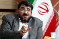 ایران باید برجام را متوقف می کرد