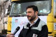 ارسال کمک های شرکت ذوب آهن به مناطق زلزله زده سی سخت