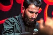 دانلود مداحی مخصوص ایام اربعین با صدای رضا شیخی