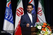 جهرمی از حمله سایبری به برخی از مراکز داده کشور خبر داد