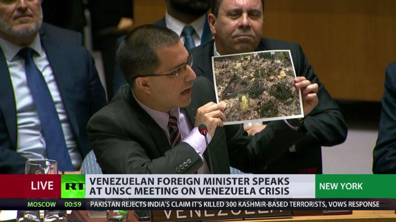 افشاگری وزیر خارجه ونزوئلا در نشست شورای امنیت سازمان ملل