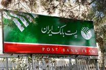 نرخ همه ارزهای بانکی ثابت ماند