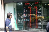 قیمت دلار تک نرخی 13 خرداد 4216 تومان شد