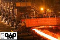 """شعار""""جهش تولید"""" از فولاد مبارکه سرچشمه خواهد گرفت"""