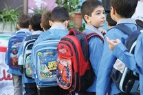 متحدالشکل شدن لباس فرم مدارس هنوز دغدغه مسوولین آموزش و پرورش نشده است