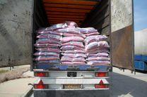 دستگیری قاچاقچی برنج در بهار