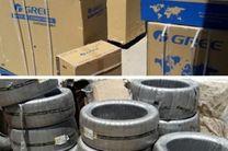 کشف دو محموله کالای قاچاق در اصفهان