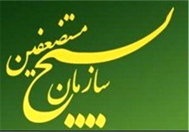 سردار تقیزاده رئیس بنیاد تعاون بسیج شد