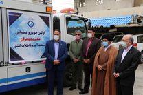نخستین خودرو عملیاتی مدیریت بحران اصفهان در صنعت آبفا کشور رونمایی شد