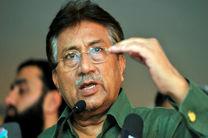 پرویز مشرف به اعدام محکوم شد
