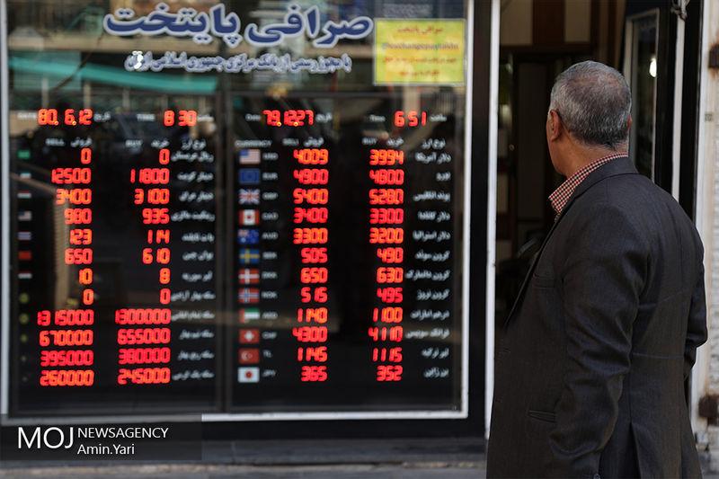 افزایش نرخ رسمی ۳۲ ارز
