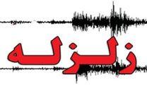 اسامی اماکن ایمن برای اسکان اضطراری شهروندان پاکدشت اعلام شد