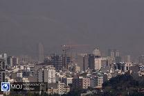 کیفیت هوای تهران ۲۶ مهر ۹۹/ شاخص کیفیت هوا به ۱۲۱ رسید