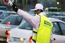 محدودیتهای ترافیکی مراسم روز عرفه در اصفهان اعلام شد