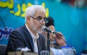 سرعت انجام کارها در اصفهان بسیار کند است