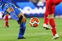 برنامه هفته پنجم لیگ برتر بیستم فوتبال ایران مشخص شد