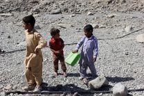 آب آشامیدنی سه روستای شهرستان بشاگرد تامین شد
