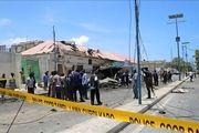 al-Shabaab terrorist attack in Somalia left 8 killed and 13 injured